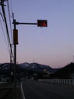 tsurugi01.jpg